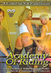 Video: Academy Of Riding
