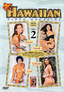 Hawaiian Video Magazine no. 2 Box Cover