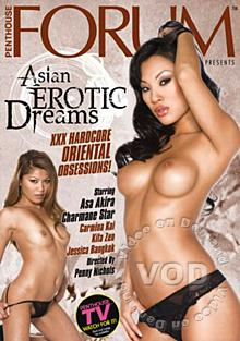 Asian Erotic Dreams