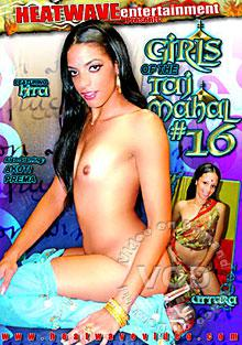 Girls Of The Taj Mahal #16 Box Cover