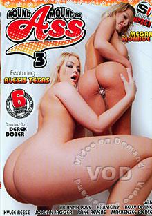 Round Mound Of Ass 3 Box Cover
