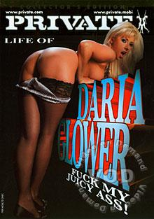 The Private Life Of Daria Glower Box Cover