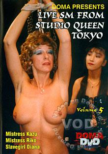 Live SM From Studio Queen Tokyo - Volume 5 Box Cover