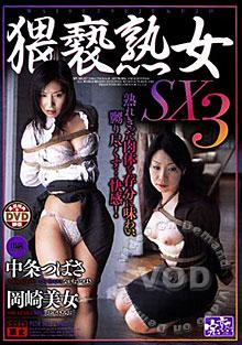 Japan SM SX-3 Box Cover