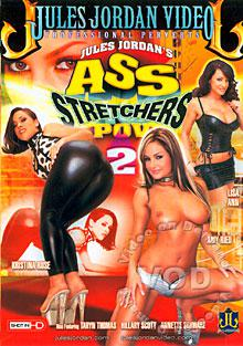 Ass Stretchers POV 2 Box Cover