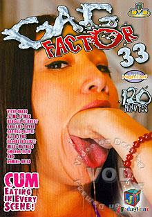 Gag Factor 33 Box Cover