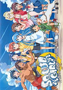 Squid Girl - Season One (Disc 3) Box Cover