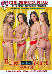 Women Seeking Women Volume 81