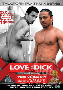 Love Of The Dick 5: Poke Ya Azz Up!