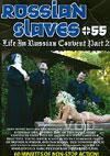 Video: Russian Slaves #55 - Life In Russian Convent Part 2