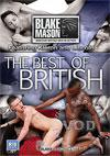 Video: Best Of British Featuring Kieron And Lincoln